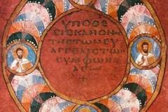 il_codice_purpureo_di_rossano_codex_purpureos_rossanensis